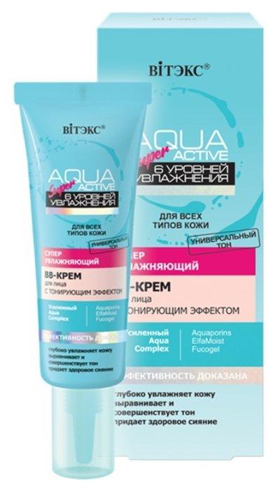 Витэкс Aqua Super Active BB крем 6 уровней увлажнения Cуперувлажняющий 30 мл