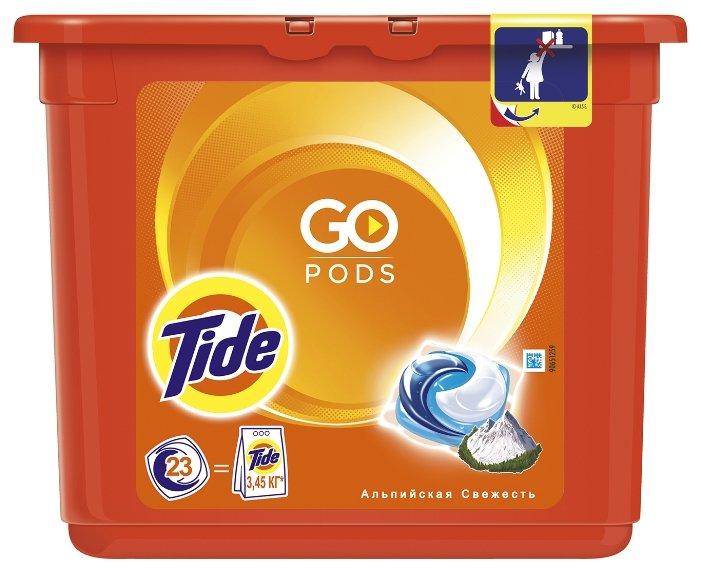 Капсулы Tide Go Pods автомат Альпийская свежесть