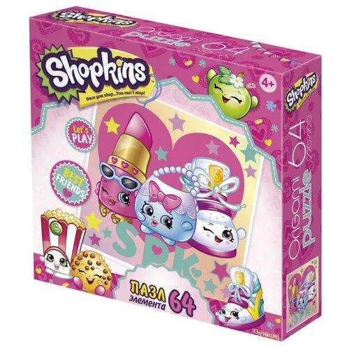 Купить Пазл Origami Shopkins Стильные штучки (02964), 64 дет., Пазлы