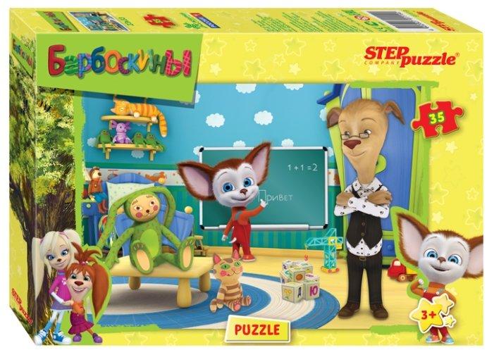 Пазл Step puzzle Мельница Барбоскины (91119), 35 дет.