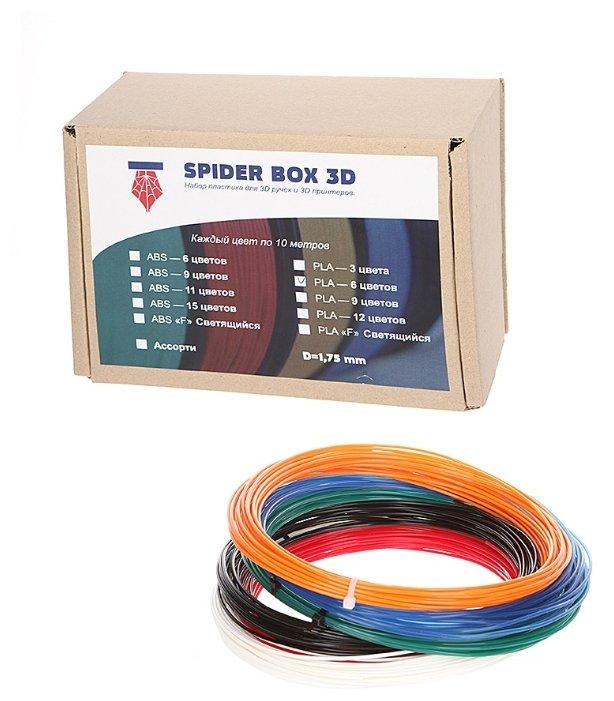 PLA пруток Spider Box 1.75 мм 6 цветов