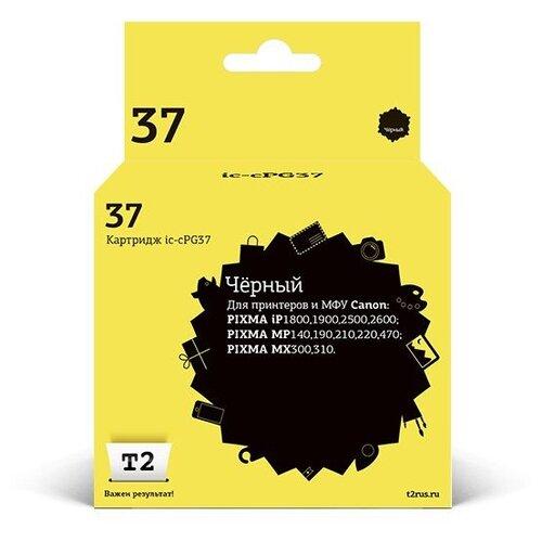 Фото - Картридж T2 IC-CPG37, совместимый [free shipping] 50pcs ipd640n06l 640n06l to 252 new ic