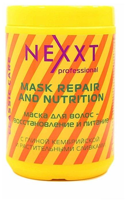 NEXXT Classic care Маска для волос - восстановление и питание, 200 мл