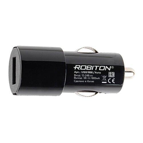 Автомобильная зарядка ROBITON USB1000/Auto, черный