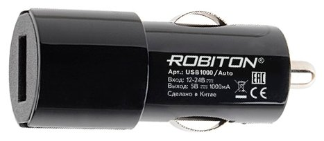 Автомобильная зарядка ROBITON USB1000/Auto