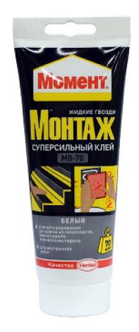 Монтажный клей Момент Монтаж Суперсильный МВ-70 (250 г)