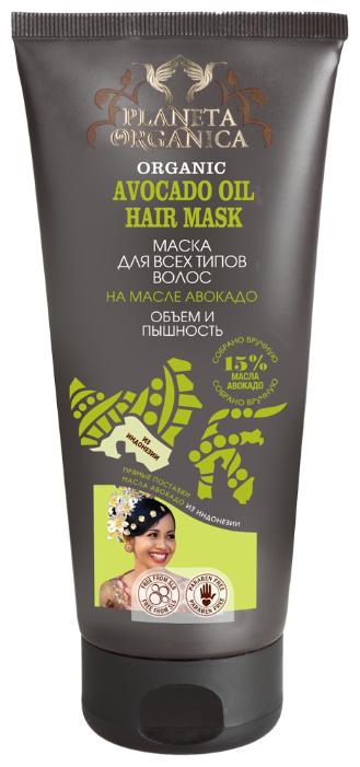 Planeta Organica Organic Avocado Oil Маска для всех типов волос на масле Авокадо