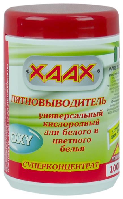 XAAX Пятновыводитель универсальный