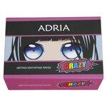 ADRIA Crazy Box (2 линзы)