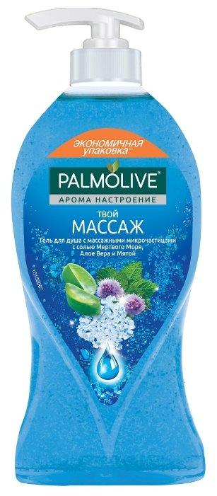 Гель для душа Palmolive Арома настроение Твой массаж