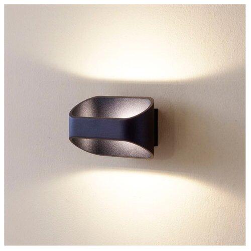 Настенный светильник Citilux Декарт-7 CL704071, 6 Вт настенный светильник citilux декарт 6 cl704061 6 вт