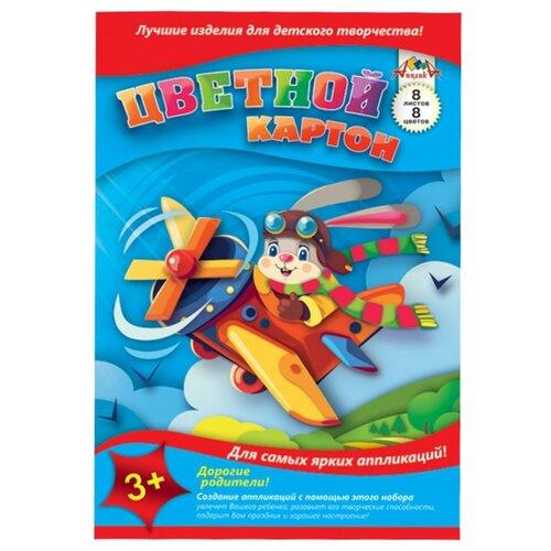 Купить Цветной картон Заяц-авиатор Апплика, A4, 8 л., 8 цв., Цветная бумага и картон