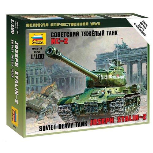 Сборная модель ZVEZDA Советский тяжелый танк ИС-2 (6201) 1:100 сборная модель zvezda браво 2065 1 100