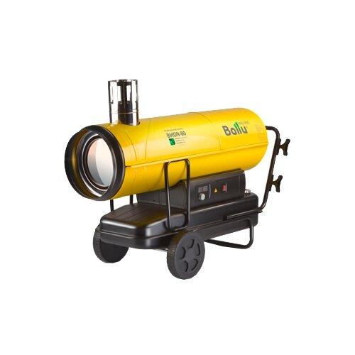 Дизельная тепловая пушка Ballu BHDN-80 (80 кВт)