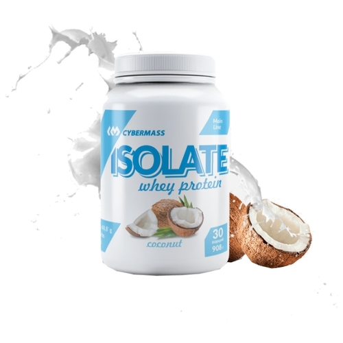 Протеин CYBERMASS Isolate Whey Protein (908 г)