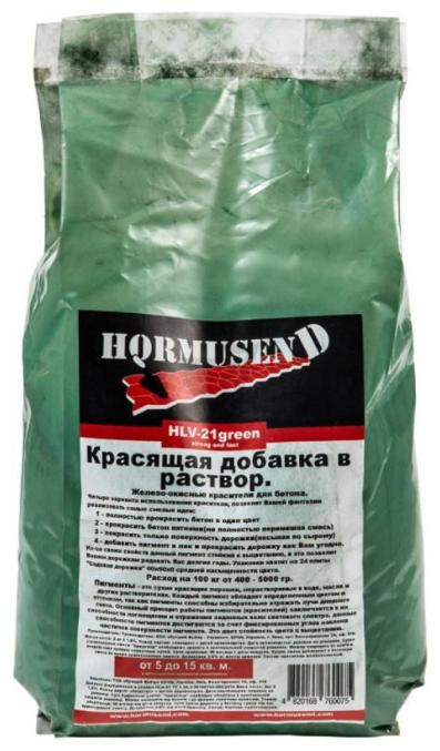Добавка декоративная Hormusend HLV-21 2 кг