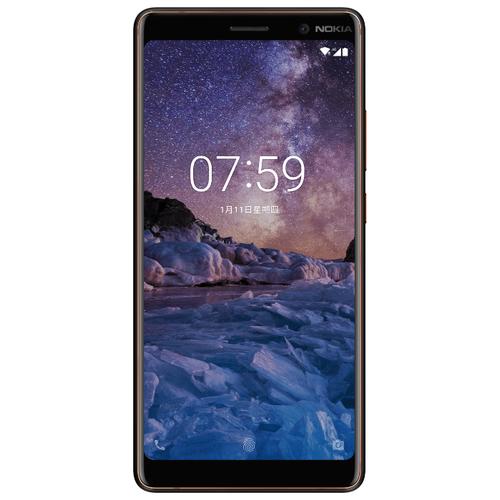 Смартфон Nokia 7 Plus Android One black & copper
