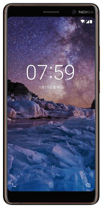 Nokia Смартфон Nokia 7 Plus