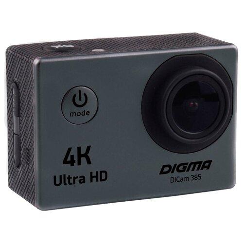 Экшн-камера DIGMA DiCam 385 черный