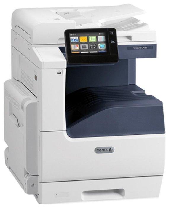 Xerox VersaLink C7030