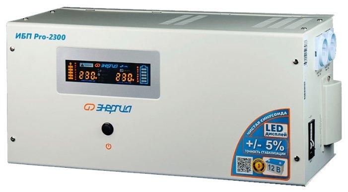Энергия Pro-2300