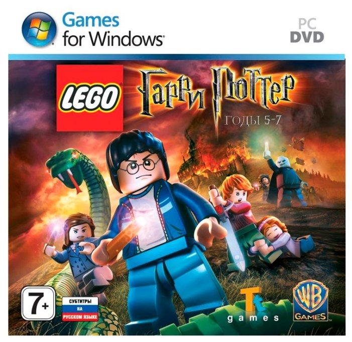 Warner Bros. LEGO Harry Potter: Years 5-7