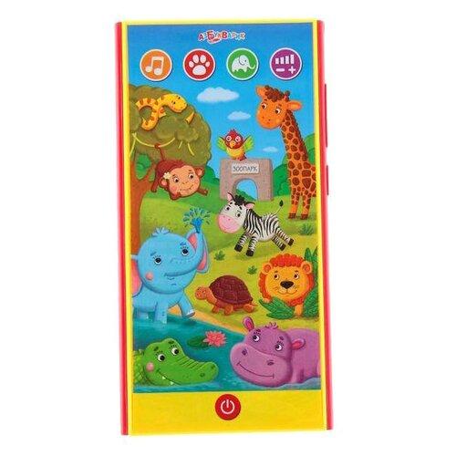 Купить Интерактивная развивающая игрушка Азбукварик Смартфончик Зоопарк желтый/красный, Развивающие игрушки