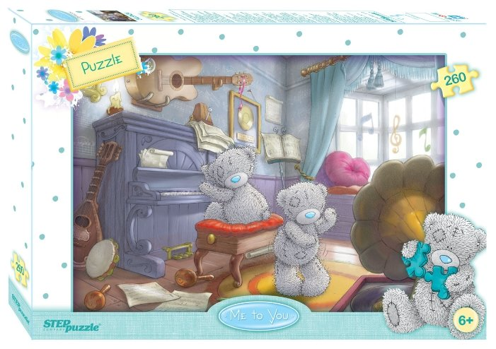 Пазл Step puzzle Cartе Blanche Me to You (95018), 260 дет.