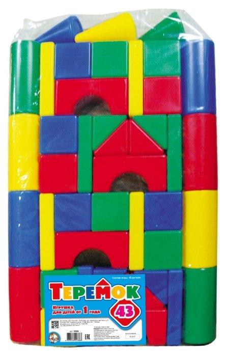Кубики Десятое королевство Теремок-43 00886