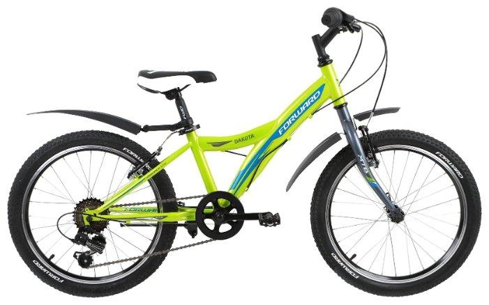 Подростковый велосипед FORWARD Dakota 20 1.0 (2018)