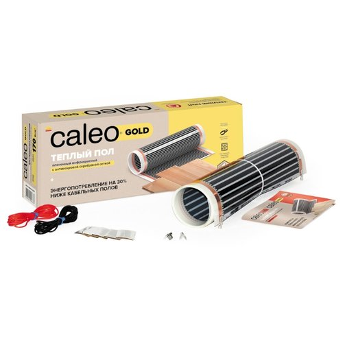 Инфракрасная пленка Caleo GOLD 170-0,5 510Вт пленка