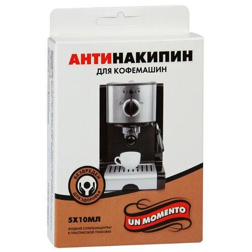 Средство Un Momento Антинакипин жидкий суперконцентрат для кофемашинАксессуары для кофемашин и кофеварок<br>