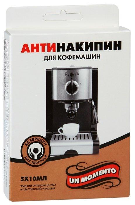 Средство Un Momento Антинакипин жидкий суперконцентрат для кофемашин