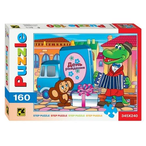Пазл Step puzzle Союзмультфильм Крокодил Гена (72006), 160 дет.