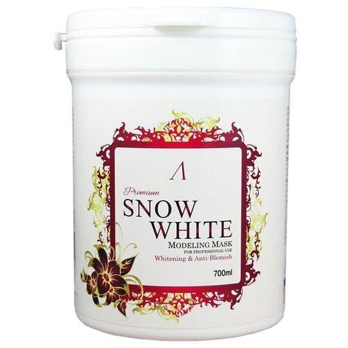 Anskin маска альгинатная Snow White осветляющая, 240 г, 700 млМаски<br>