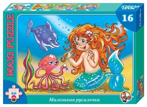 Пазл Десятое королевство Макси Маленькая русалочка (00328), 16 дет.