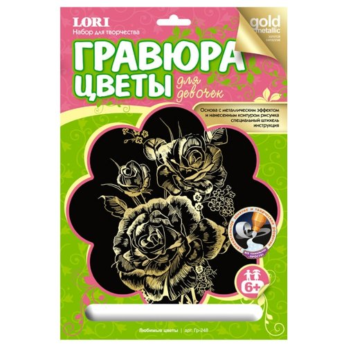 Гравюра LORI Любимые цветы (Гр-248) золотистая основаГравюры<br>