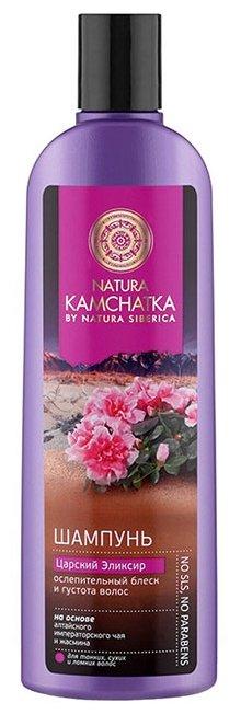 Natura Siberica шампунь Kamchatka Царский Эликсир ослепительный блеск и густота волос