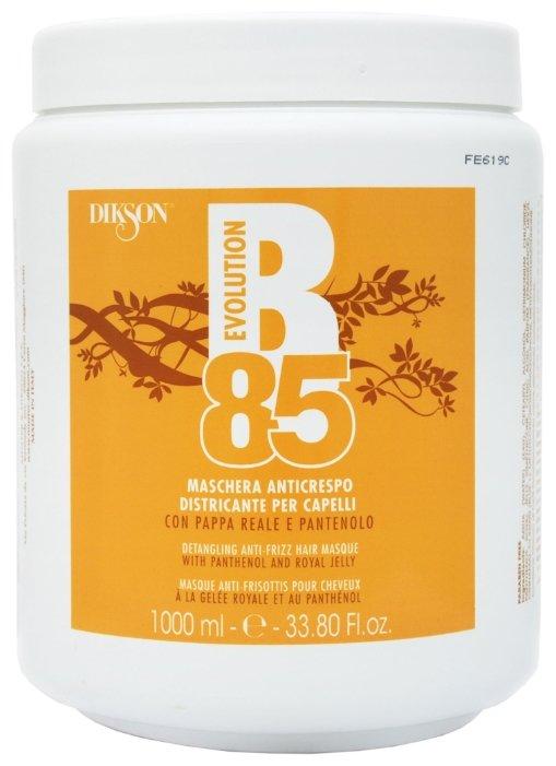 Dikson Evolution B85 Маска восстанавливающая с пчелиным маточным молочком для волос