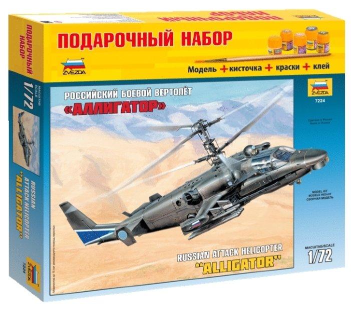 Купить Сборная <b>модель ZVEZDA Российский</b> боевой вертолет ...