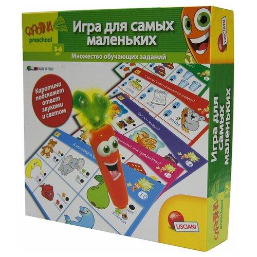 Купить Настольная игра Lisciani Giochi Для самых маленьких R36523, Настольные игры