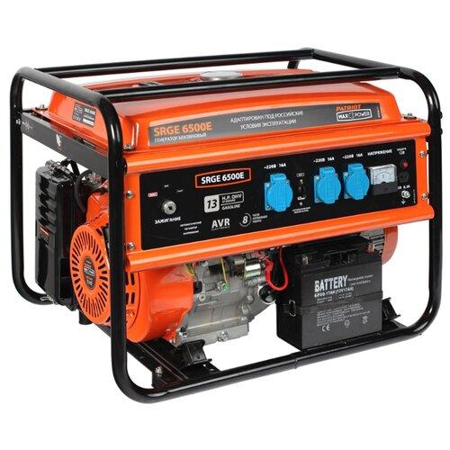 цена на Бензиновый генератор PATRIOT Max Power SRGE 6500Е (474 10 3171) (5000 Вт)