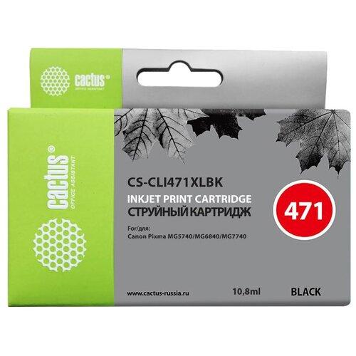Фото - Картридж cactus CS-CLI471XLBK 10.8 мл., совместимый картридж cactus cs cli471xlm 10 8 мл совместимый