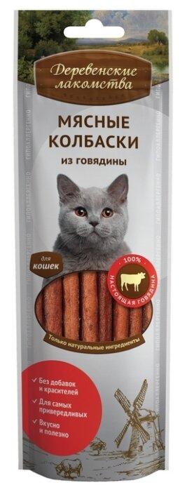 Лакомство для кошек Деревенские Лакомства Мясные колбаски из говядины