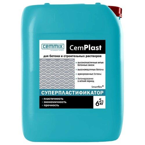 Добавка пластификатор Cemmix CemPlast 5 л