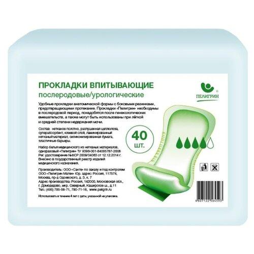 Купить Пелигрин Прокладки Super белый 40 шт., Сборы в роддом