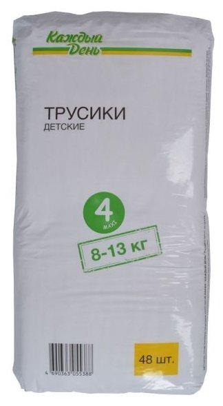 Каждый День трусики 4 (8-13 кг) 48 шт.