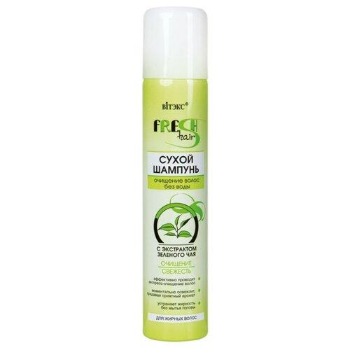 Сухой шампунь Витэкс Fresh Hair Очищение и Свежесть c экстрактом зеленого чая, 200 мл