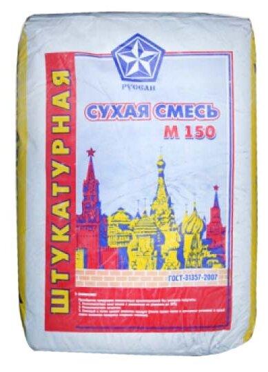 Цемент Русеан М-150 М150
