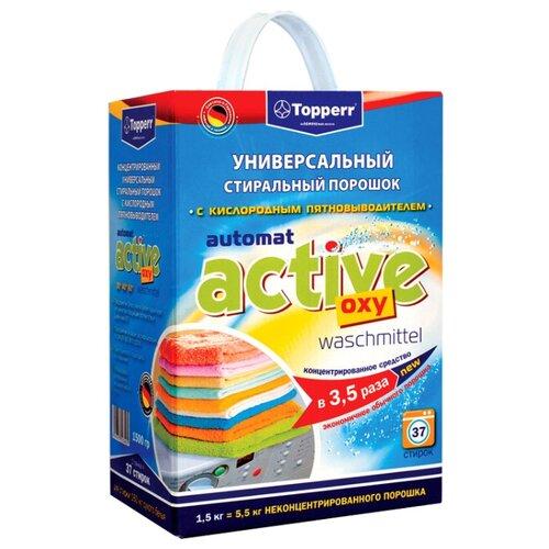 Стиральный порошок Topperr Active Oxy (автомат) картонная пачка 1.5 кг